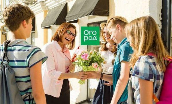 Čo dať učiteľovi 1. Septembra a deň učiteľa namiesto kytice kvetov