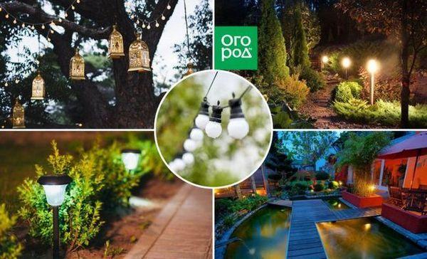 Neka bude svjetlo! - 5 win-win ideja za osvjetljenje vrta