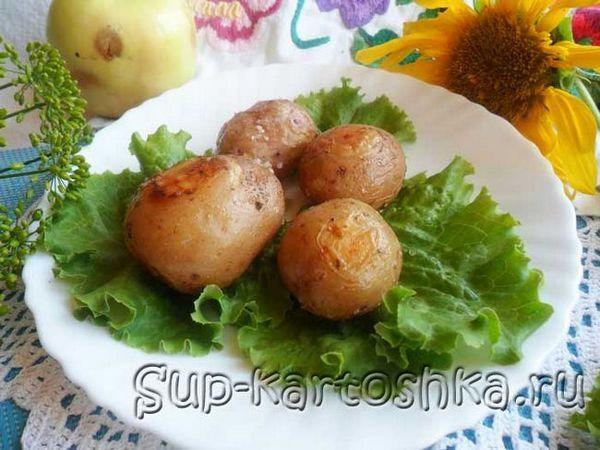 Coaja de cartofi coapte la cuptor