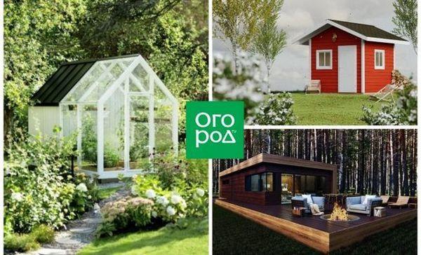 Vrt u skandinavskom stilu - 11 savjeta za stvaranje švedske bajke