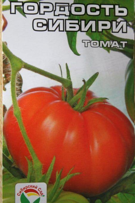 Sorte rajčice: kako pronaći najukusniju i najproduktivniju sortu? 7