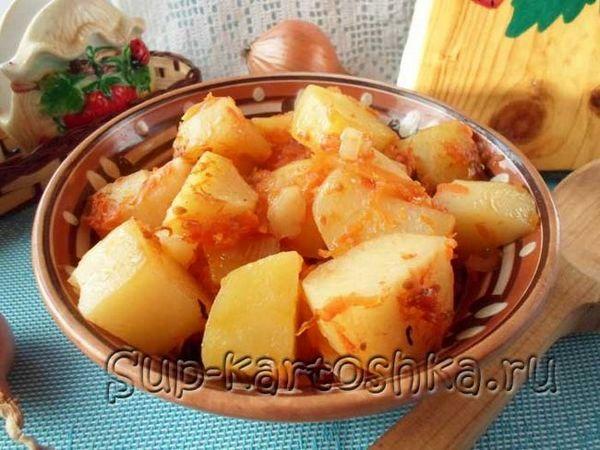 Cuptoare cartofi coapte într-o mânecă
