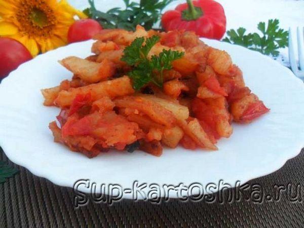 Cartofi prăjiți cu roșii